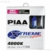 PIAA 9006 Xtreme White Bulbs Packaging