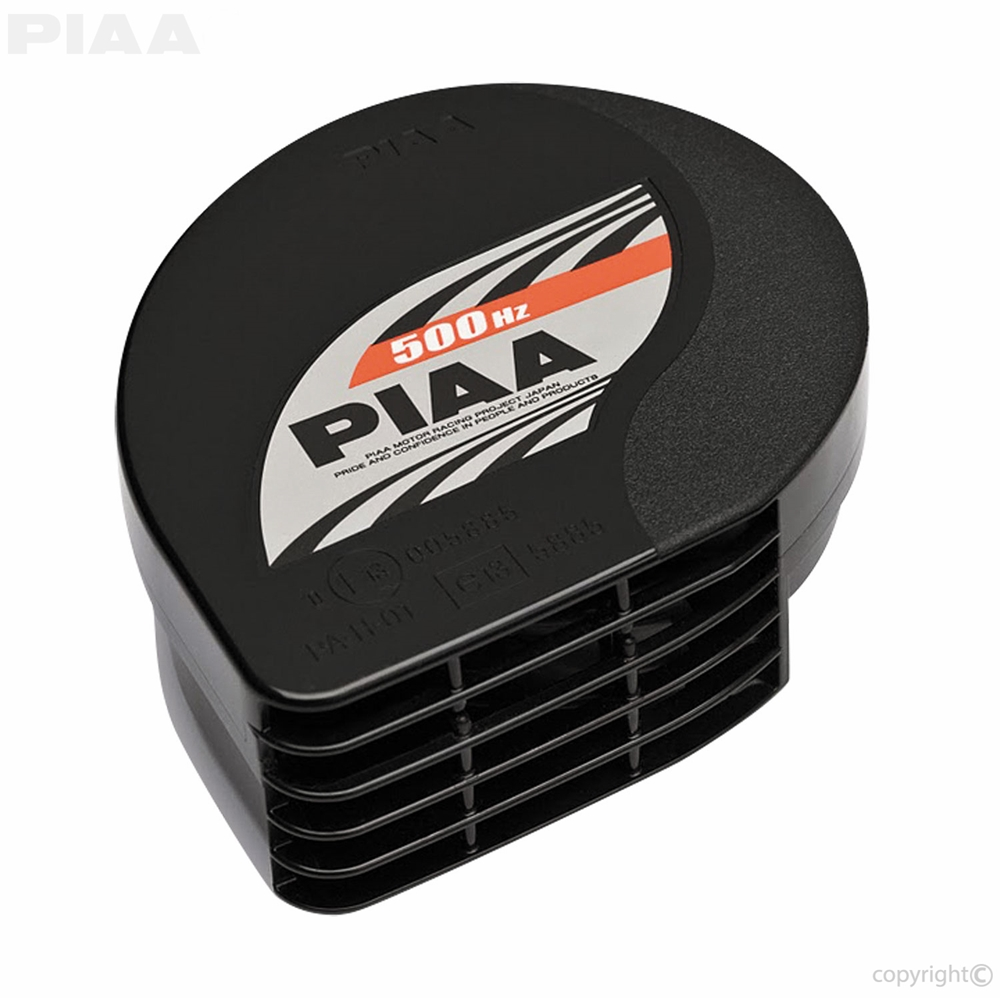piaa powersports slim line sports horn 500hz 76501 powersports slim line sports horn 500hz 76501