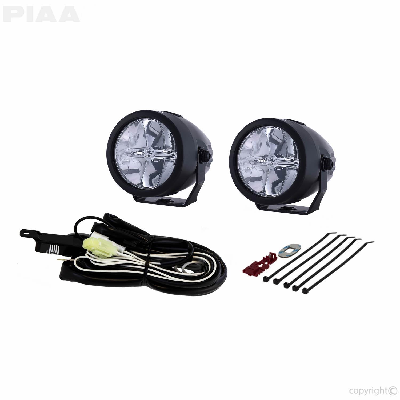 piaa lp270 2 75 led driving light kit sae compliant 73272 lp270 2 75 led driving light kit sae compliant