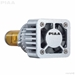 PIAA 9006 Yellow LED Bulbs Base Fan