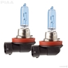 PIAA H9 Xtreme White Bulbs Dual