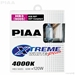 PIAA 9005 Xtreme White Bulbs Packaging